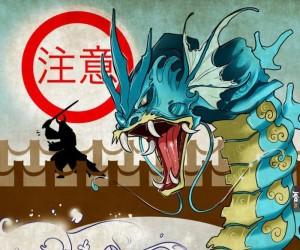 """Ekran ładowania w """"Pokemon GO"""": wersja japońska"""