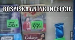 Rosyjska antykoncepcja