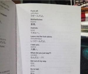 Pierwsza i najważniejsza lekcja japońskiego