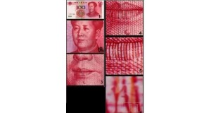 Chińskie pieniądze