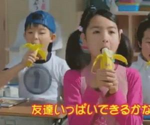 A w Japonii po staremu
