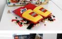 Specjalne kapcie od LEGO do chodzenia po klockach