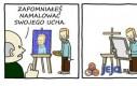 Tajemnica Van Gogha