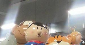 Dziwny ten Superman