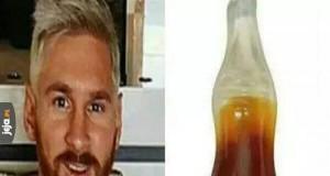 Messi i jego brat bliźniak