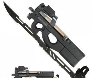 Usprawnienie techniczne broni