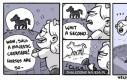 Te przebiegłe centaury!
