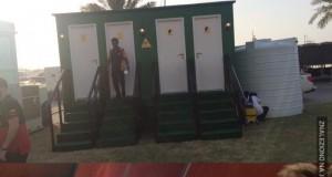 Toalety publiczne w Dubaju
