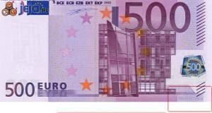 Chińskie Euro
