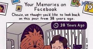 Facebook prosto w uczucia...