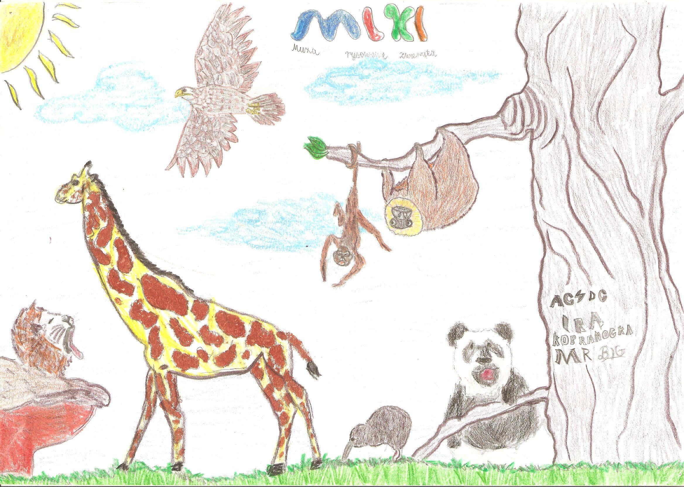 Zdjęcie użytkownika XDmikiXD w temacie narysunki :3