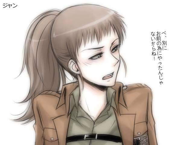 Jean Female