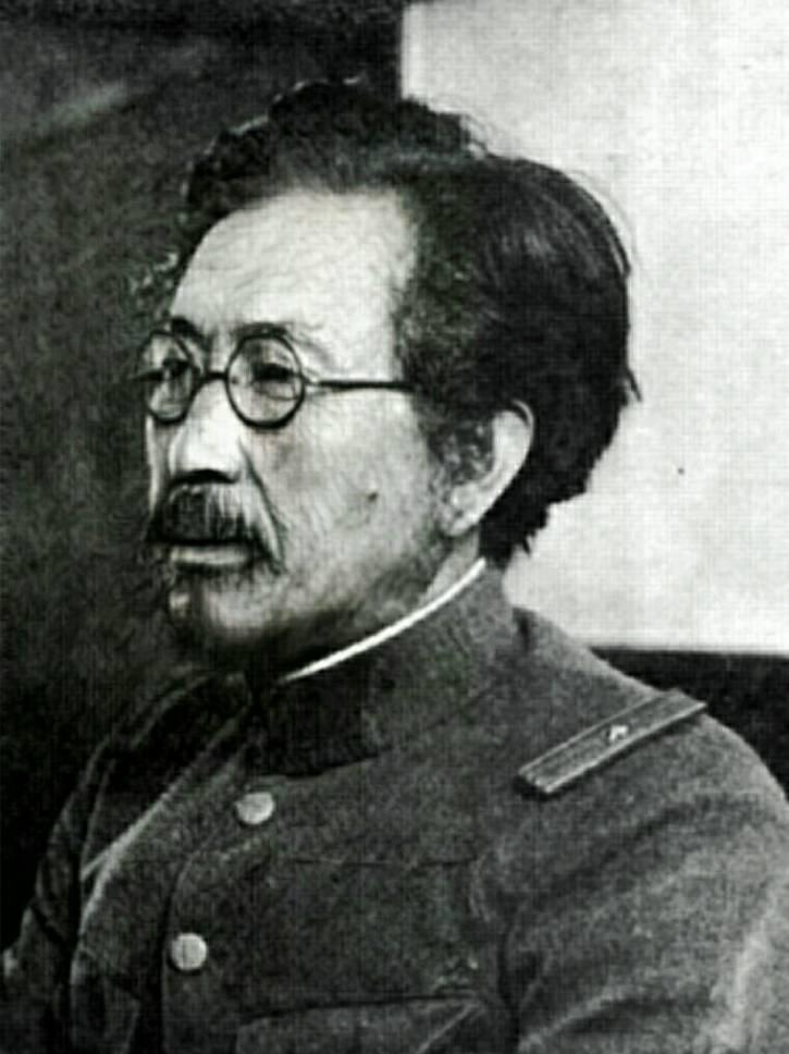 Avatar Shiro Ishii