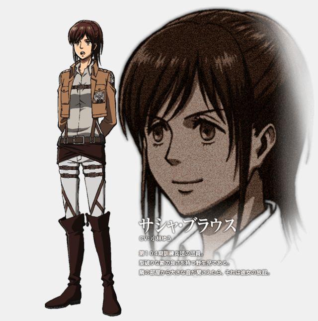 Sasha Blouse głodomorka Shingeki no Kyojin