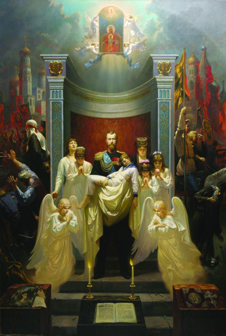 st Nicholas II