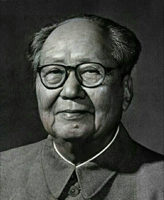 Avatar Mao Zedong